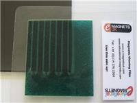 Magnetic Viewing Film