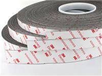 Neodymium Magnetic Rubber Tape